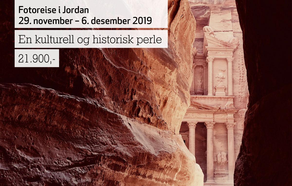 Presentasjonsbilde av fotoreise til Jordan i november 2019 med Kairos Workshops
